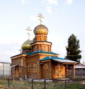 Арейское.-Храм-святителя-Николая-Чудотворца.jpeg